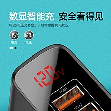 多口充電頭蘋果x快充PD充電器頭iphone11Pro一套裝xsmax手機18Wxr靚飾(可免費開立發票)