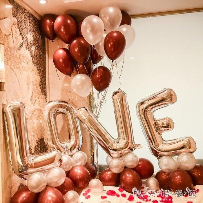 LOVE字母婚房婚禮氣球裝飾生日求婚表白周年紀念布置拍照裝扮氣球