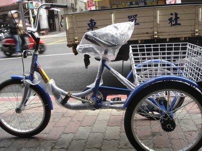 (J.J. Bike) 20吋 24吋 三輪車 大菜籃