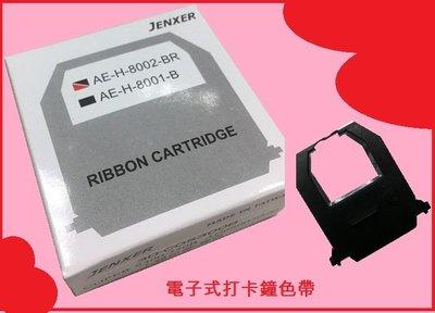 永綻*打卡鐘色帶COPER,Mini Tiger,GOLDEN CAMEL ST-768 VARIOUS CA-618
