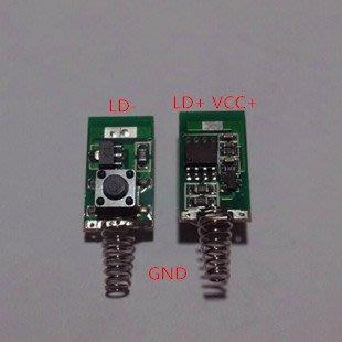 [已含稅]532nm 綠色 綠光 GREEN LASER POINTER 鐳射雷射筆 驅動 電路 板