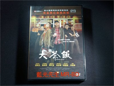 [DVD] - 大茶飯 Gangster Pay Day ( 得利公司貨 )