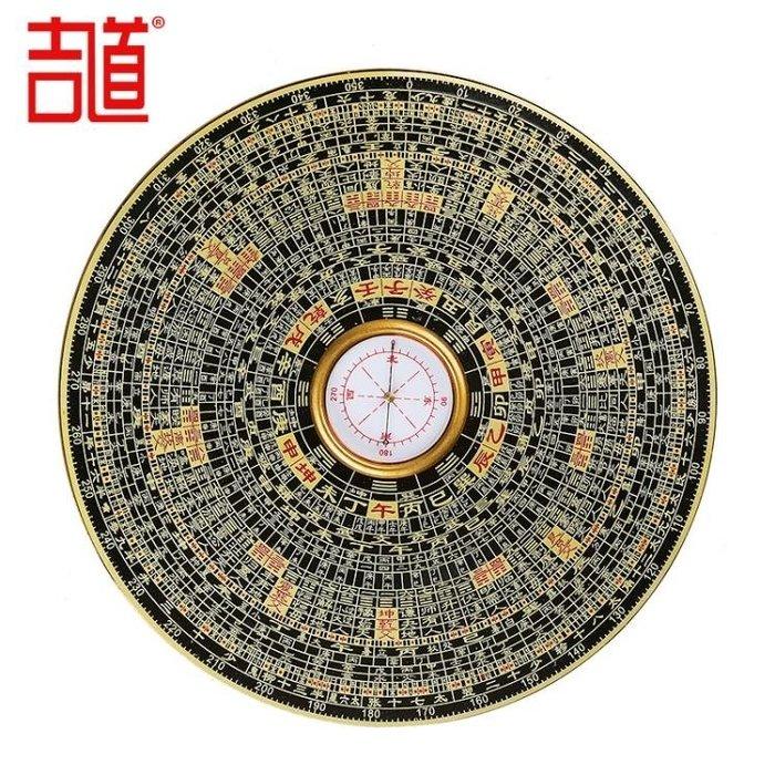開運銅羅盤吉道風水專業測定儀八卦鏡羅盤擺件