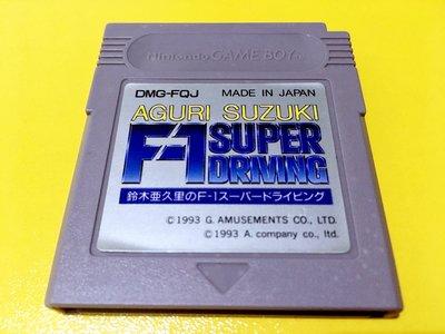 幸運小兔 GB遊戲 GB F1 超級賽車 鈴木亞久里 任天堂 GameBoy GBC、GBA 適用 D6