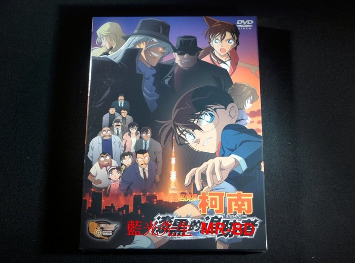 [DVD] - 名偵探柯南 : 漆黑的追跡者 Detective Conan : The Raven  (普威爾公司貨)