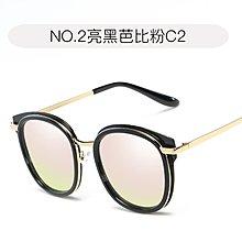 [凱倫芭莎]2003眼鏡鏡框墨鏡太陽眼鏡鏡片偏光太陽鏡復古貓眼太陽鏡新款開車偏光鏡男女通用太陽鏡批發773371
