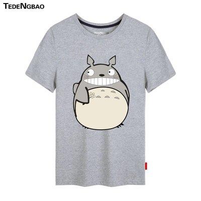 【SeVeN's Shop】精選代購 TOTORO 龍貓 #1 短袖上衣 男女 大尺碼