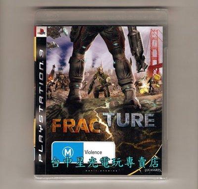 【PS3原版片】☆ 破碎戰爭 FRAC TURE ☆英文歐版全新品【特價優惠】台中星光電玩