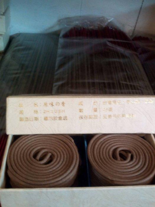 小檀香(2小時)一盒特價200元  太平台中小鎮   國光花市可以現場面交