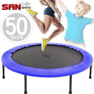 跳跳樂50吋彈跳床127cm跳跳床彈簧床跳高床有氧彈跳樂彈跳器平衡感兒童遊戲床運動健身器材B004-50【推薦+】