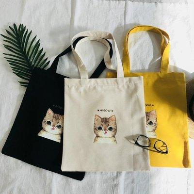 ☆不吃沙西米的貓☆新款韓版印花貓咪少女帆布包手提單肩包女式學生包包