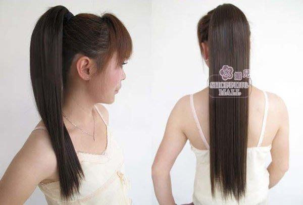 水媚兒假髮DLH04綁帶式直髮馬尾   現貨或預購