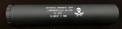 Speed千速(^_^)9mm 正版 Advanced Armament Corp 消音器