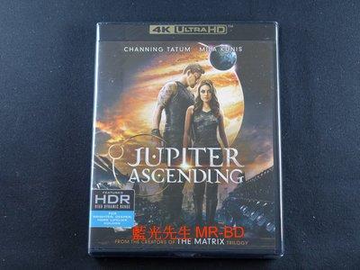 [藍光先生UHD] 朱比特崛起 UHD+BD 雙碟限定版 Jupiter Ascending