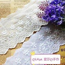 『ღIAsa 愛莎ღ手作雜貨』鏤空繡小花布藝服裝輔料配飾縫紉材料棉布刺繡花邊寬7cm