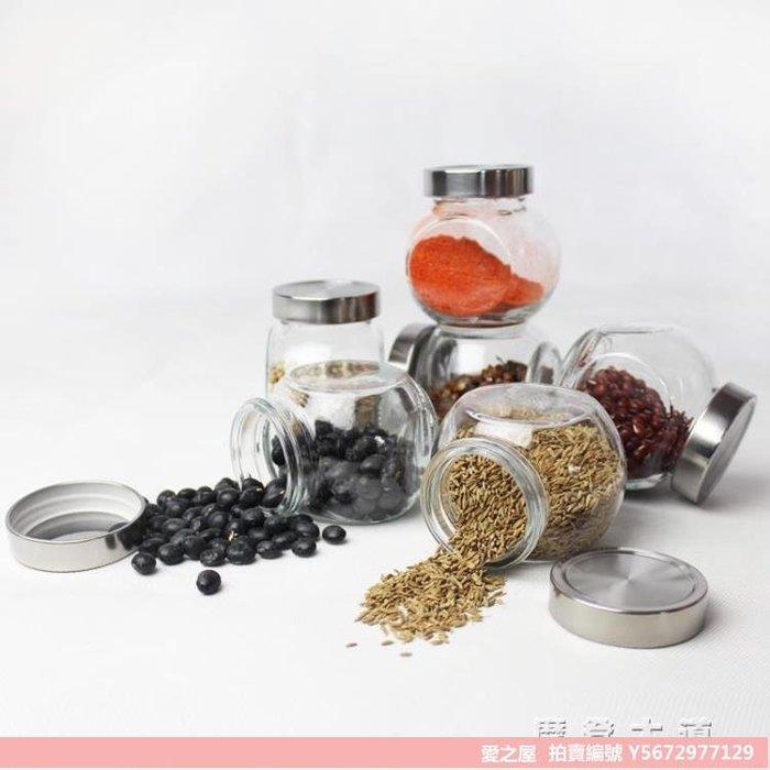 【愛之屋】玻璃儲物罐 調料瓶調味罐套裝 雞精鹽大料瓶 廚房帶置物架