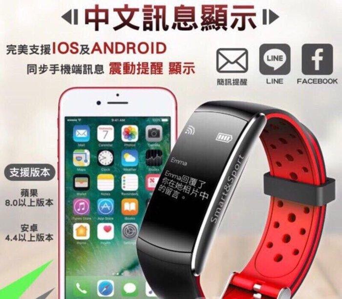 可游泳 運動手環 手錶  Line FB 繁體中文 可游泳 IP68防水 心率 血壓