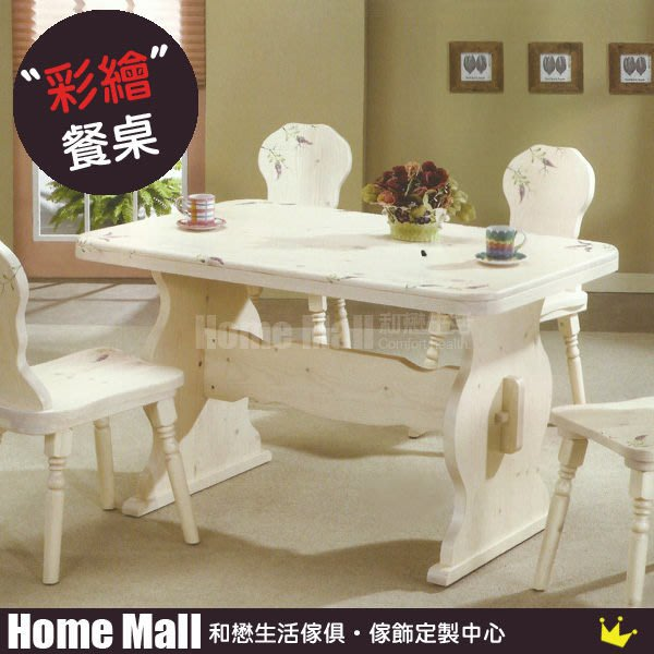 HOME MALL~ 法式浪漫鄉村風4.2尺餐桌-洗白色  原價$18000(詢問另有優惠)4R