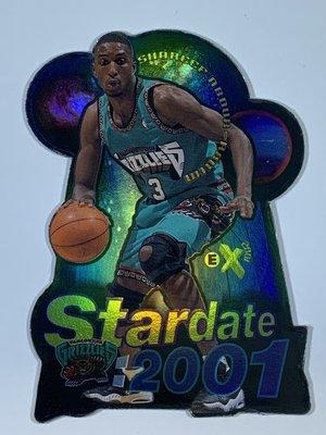 1997-98 SkyBox EX2001 Stardate 2001 #1 Shareef Abdur-Rahim