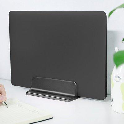 精品屋-筆記本支架 收納豎立式電腦macbook桌面上托金屬架子mac mini通用