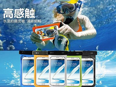 【SA371】手機 防水 袋 套 防水 保護套 iPhone 6S X 7 8 Plus 5S  S7 S8 Edge