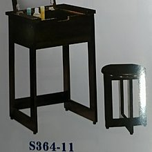 亞毅 05-2319396木製化妝桌 胡桃色化妝台 鏡子掀開 梳妝台