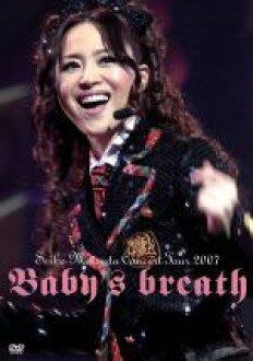 日版2區全新 -- 松田聖子 SEIKO MATSUDA CONCERT TOUR 2007 Baby's breath