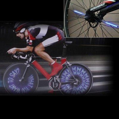 5Cgo【權宇】真的雙面LED 自行車風火輪燈 可電腦自由編碼 DIY 輪飾燈 輻條燈 BL-901 全新特賣2個一組賣