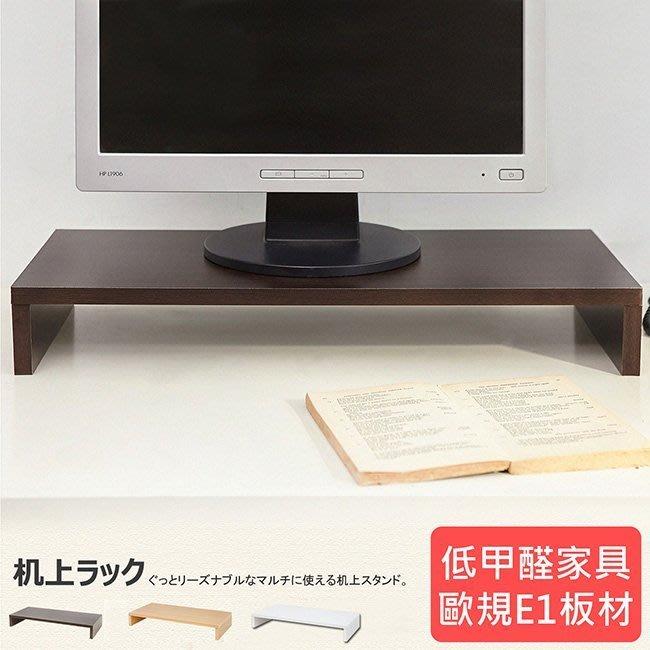 桌上架【居家大師】低甲醛木製桌上架螢幕架ST016/桌上架/電腦桌/鞋櫃/電視櫃辦公椅茶几桌