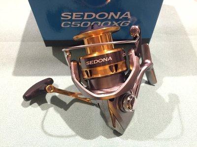 ❖天磯釣具❖5000型 SHIMANO 2017年 新款 SEDONA 5000 紡車式捲線器