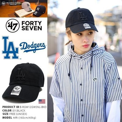 47 BRAND LA DODGERS MLB 洛杉磯道奇 老帽 經典 全黑 《現貨》