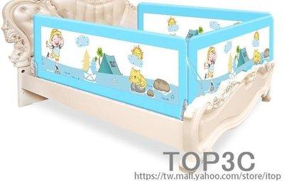 寶寶床圍欄防摔嬰兒童床護欄2米1.8大床通用床邊床上欄桿擋板防掉