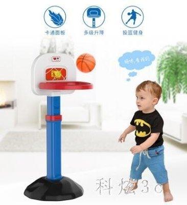 兒童籃球架可升降投籃架家用室內寶寶球類小孩戶外男孩玩具 js3071