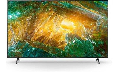 SONY KD-55X8000H 55吋4K智慧連網液晶電視 另售KD-65X8000H《名展影音》
