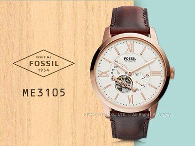 FOSSIL 手錶專賣店 國隆 ME3105 男錶 皮革錶帶 自動上鏈機芯 防水 全新品 保固一年 開發票
