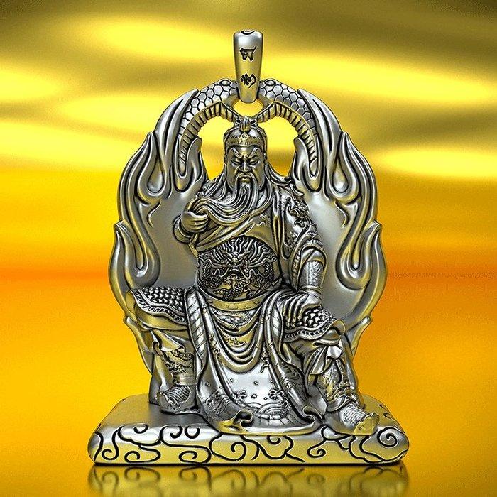 【睿智精品】990銀飾 神像 佛像 關聖帝君 關公吊墜 義薄雲天 法像莊嚴(GA-4452)