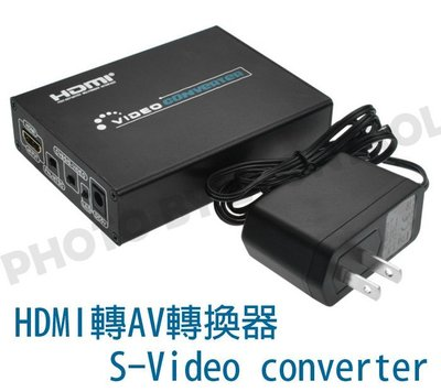【易控王】HDMI TO VIDEO/HDMI 轉 AV/HDMI 轉 S端子/HDMI轉CVBS(50-508)
