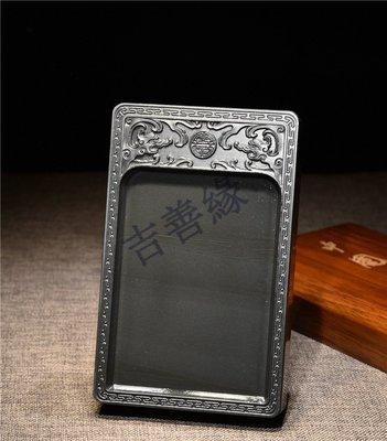 吉善緣@硯台7英寸老坑精品文房四寶書法用品天然安徽歙硯素池木盒帶蓋硯