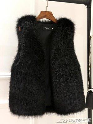 皮草馬甲女短款秋冬新款仿狐貍毛毛背心加厚保暖坎肩毛絨外套