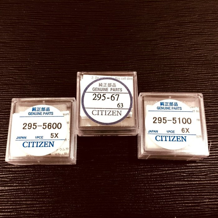 各式 CITIZEN 星辰 SEIKO 精工 光動能 動能 電池