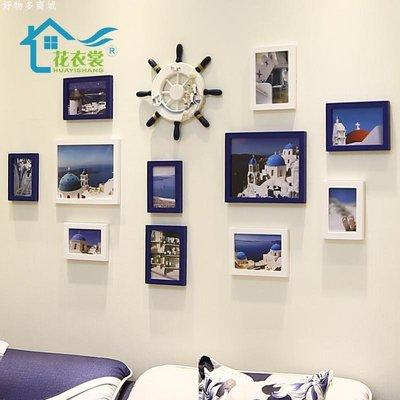 好物多商城 11框客廳實木照片墻餐廳小墻面相框墻地中海歐式創意相片墻
