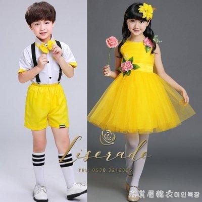 六一黃色兒童演出服裝幼兒園小班大班舞蹈舞臺表演服女童亮片紗裙