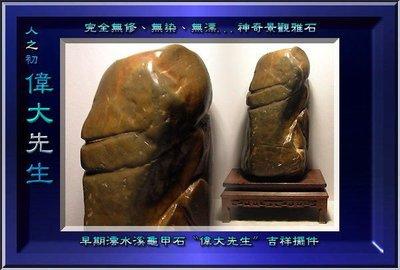 卍【陳媽媽珠料庫】卍 ﹝完全無修﹞【早...