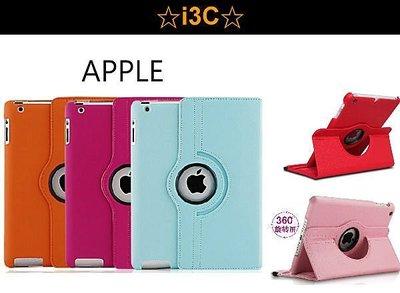 旋轉皮套 iPad air 3 iPadair3 皮套 保護套 皮套 A2152 A2123 A2153 防摔皮套