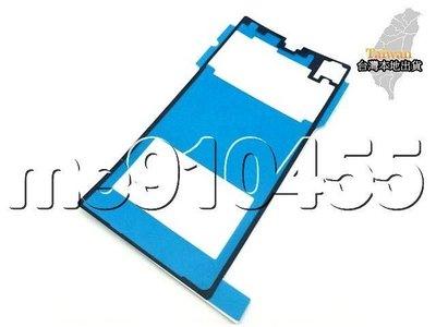 Sony Xperia Z Z1 Z2 Z3 Z3c Z3+ ZU 後蓋 背蓋 防水膠條 後蓋防水膠 防水膠 有現貨
