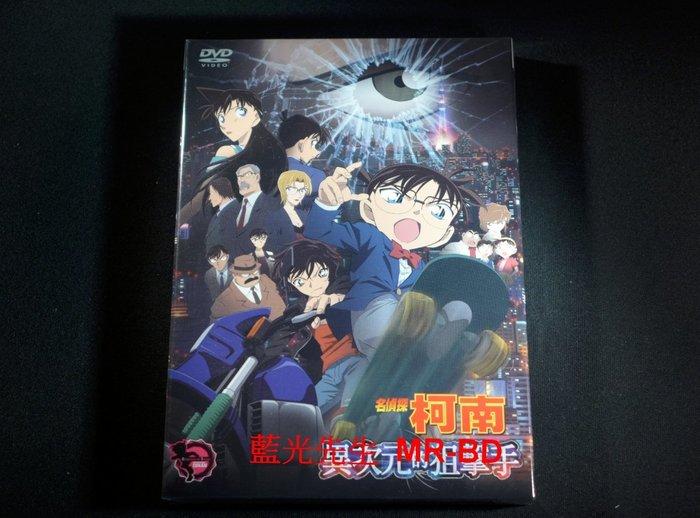 [DVD] - 名偵探柯南 : 異次元的狙擊手 Detective Conan : Dimension (普威爾公司貨)