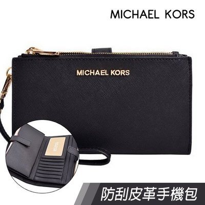 MICHAEL KORS 手機包短夾手拿包MK防刮皮革(黑)