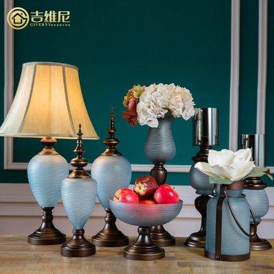 歐式美式鄉村田園家居飾品客廳裝飾品玻璃擺件樣板間高檔花瓶擺件