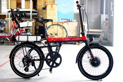 ~騎車趣~全新HASA HAWK 20吋電動自行車 小徑車電動車 電力輔助車