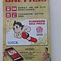 日本 ICOCA 原子小金剛版 無餘額加送 ICOCA 原子小金剛中文說明書